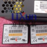 CS75-3R3,CS75-5,CS75-12,价格