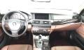 宝马 5系 2014款 530Li 3.0 手自一体 领先型