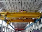 北仑区行车定做 行吊维修 起重机销售安装 货梯维修 行车维修