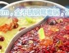 电饭锅76元/个,加3元送鸳鸯锅