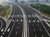 南京达尊道路交通标线划线特点