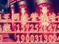 延边网络营销推广培训 微信营销培训 SEO优化淘宝培训