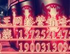 衢州网络营销推广培训 微信营销培训 SEO优化淘宝培训