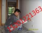 三河粉刷墙面 刷墙面 刷大白