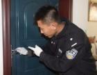全上海市快速上门开锁换锁修锁较快八分钟上门