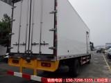 大吨位冷藏车 10吨12吨大型冷藏车市场