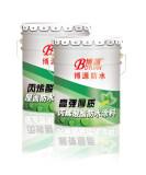 新品丙烯酸屋面防水涂料哪里买 高弹厚质丙烯酸酯防水涂料