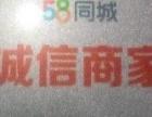 鞍山市华净保洁有限公司专业清洗保洁公司