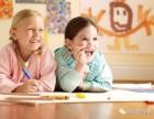 西安铃兰国际早教精品课之成长课 游戏开发潜能