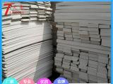 环保全新料 白色eva泡棉片材料卷材 可背胶eva材料