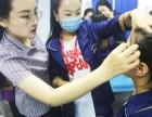 郑州那里可以学纹绣培训多少钱