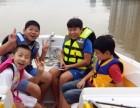 广州越秀游艇夏令营来袭!让孩子度过一个较有意义的暑假!