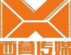 重庆文案策划影视制作