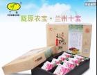 苦水玫瑰饼(8粒装)甘肃兰州特产丁娃食品烧饼系列