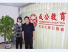 成公教育-公务员面试培训-北京公务员面试培训-公务员面试资料