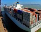 欧盟海运价格查询亚马逊公司快递时效