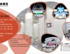 深圳展会设计 展会展台搭建 广成展览策划