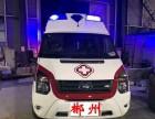 郴州正规救护车带司机出租,长短途跨省转院接送,出院护送服务