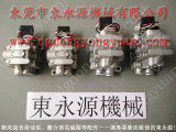 JC31-250冲床开关橡胶保护套,过载保护泵不吸油维修-优