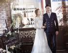 瑞斯比利 高端婚纱摄影品牌 定格美好瞬间