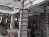 四川成都房屋加固工程找成都建筑加固公司