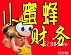 芜湖代办公司注册