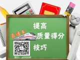 淘宝直通车推广杭州专业直通车推广公司