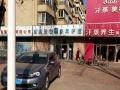 锦山路 王府二期一层临街底商 商业街卖场 62平米