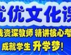 燕郊藝術生高考,燕郊中高考提分班,燕郊藝考生急訓班