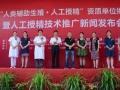 国际外科学院院士 本院首席科学家张玮教授来院亲诊