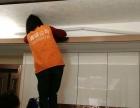全惠城 全大亚湾 全仲恺专业瓷砖美缝 地板墙面清洗