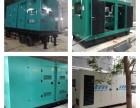 珠海发电机回收-珠海附近发电机出租-珠海哪有二手发电机组