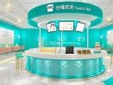 台湾台铺奶茶总部招商加盟费用 条件 加盟电话