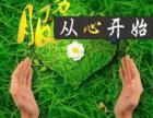 欢迎进入!-北京光芒热水器-各中心-售后服务网站电话
