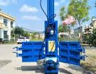 大型液压打包机废棉花液压打包机厂家