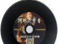 19hai音乐-360度3D环绕立体声