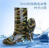 雨靴男女高筒成人迷彩雨鞋水胶鞋防水防滑夏季中筒时尚韩国水靴