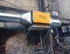 净化器风机 厨房除味净化器抽风机安装与维修活性炭除味系统