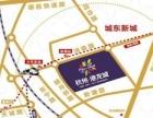 杭州港龙城这里汇聚万千品牌,这里演绎无限财富