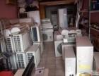福州专业二手空调出售回收,福州旧空调价格