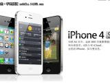 热销 苹果4S手机移动联通无锁16G 32G 土豪金色 货到付款
