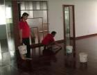 木地板翻新给您焕然一新找专业清洁打蜡公司更洁净