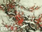 北京潘家園名人字畫拍攝北京字畫拍賣拍攝古董書畫廣告拍攝