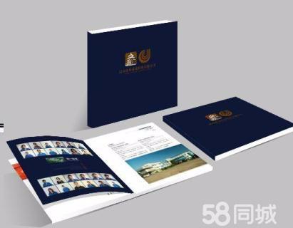 吴中企业宣传片 微电影 影视广告 平面设计 展会推广片