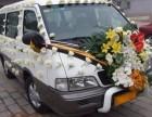 海口尸体运输,殡葬火葬一条龙,墓地购买专车接送