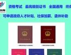 淮安自立办公自动化培训 电脑打字 office软件