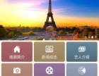 郑州专业微信公众服务号开发公司,微信公众号推广