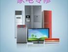 精修电视,冰箱,洗衣机,空调,热水器(上门服务)