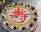 邢台南和县蛋糕店南和订蛋糕南和县送蛋糕生日水果蛋糕