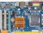拆机二手945G31G41台式机775主板DDR2全集成显卡